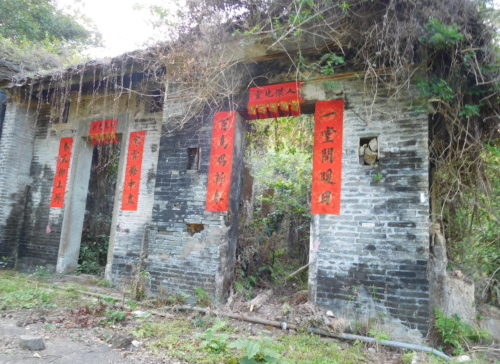 So Lo Pun – The Abandoned and Mysterious Village at the north east of Hong Kong
