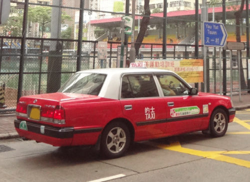 Hong Kong Taxi and Taxi Call Stations Phone Number
