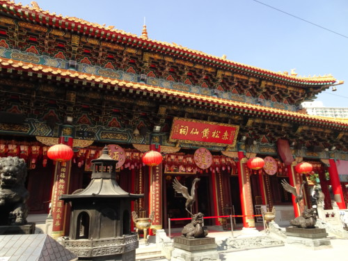 Wong Tai Sin Temple – Predict your future with fortune sticks
