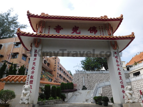 Fat Kwong Temple