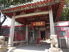 Hau Wong Temple Kowloon City