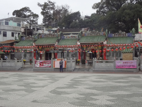 Tin Hau Temple and Hip Tin Temple Sai Kung