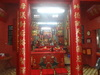 Tin Hau Temple at Yung Shue Wan Lamma Island