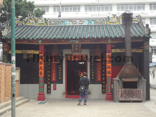 Yuen Kwan Yi Tai Temple Yuen Long